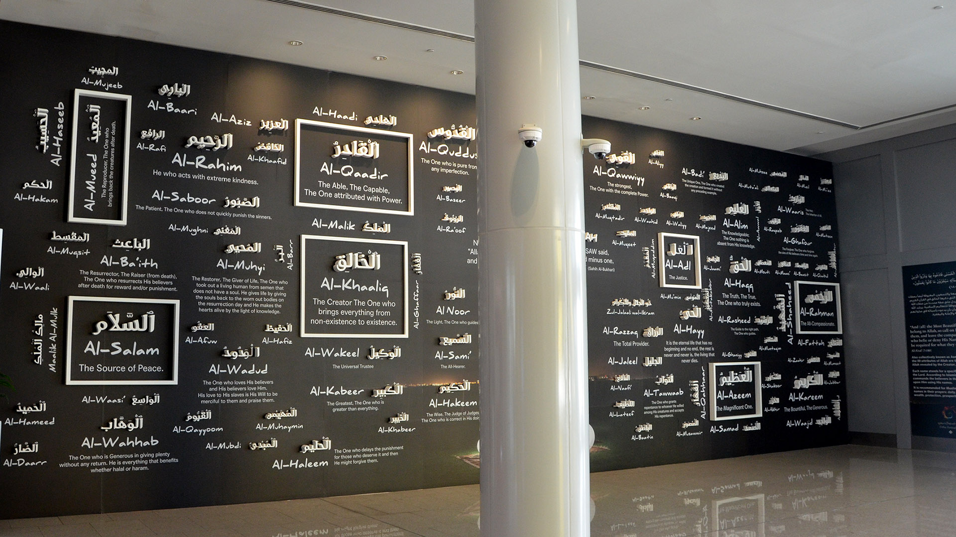 A Doha Festival City wall decorated using 3D CNC cut out wood letters with the 99 names of Allah, produced by ME Visual