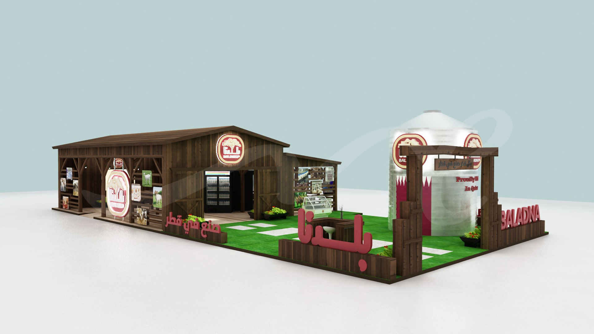 Baladna Exhibition Stand 3D Design by ME Visual for Agriteq 2019