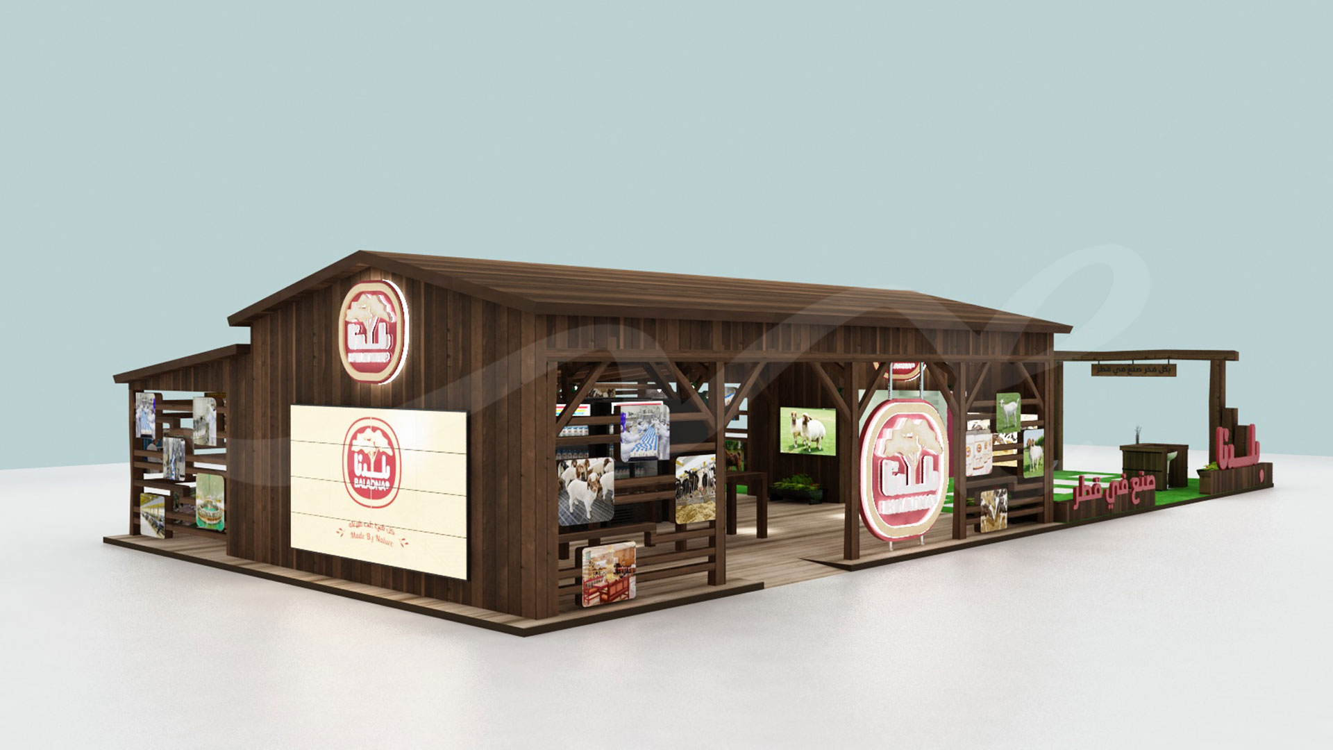 Rear view of Baladna Exhibition Stand 3D Design by ME Visual for Agriteq 2019