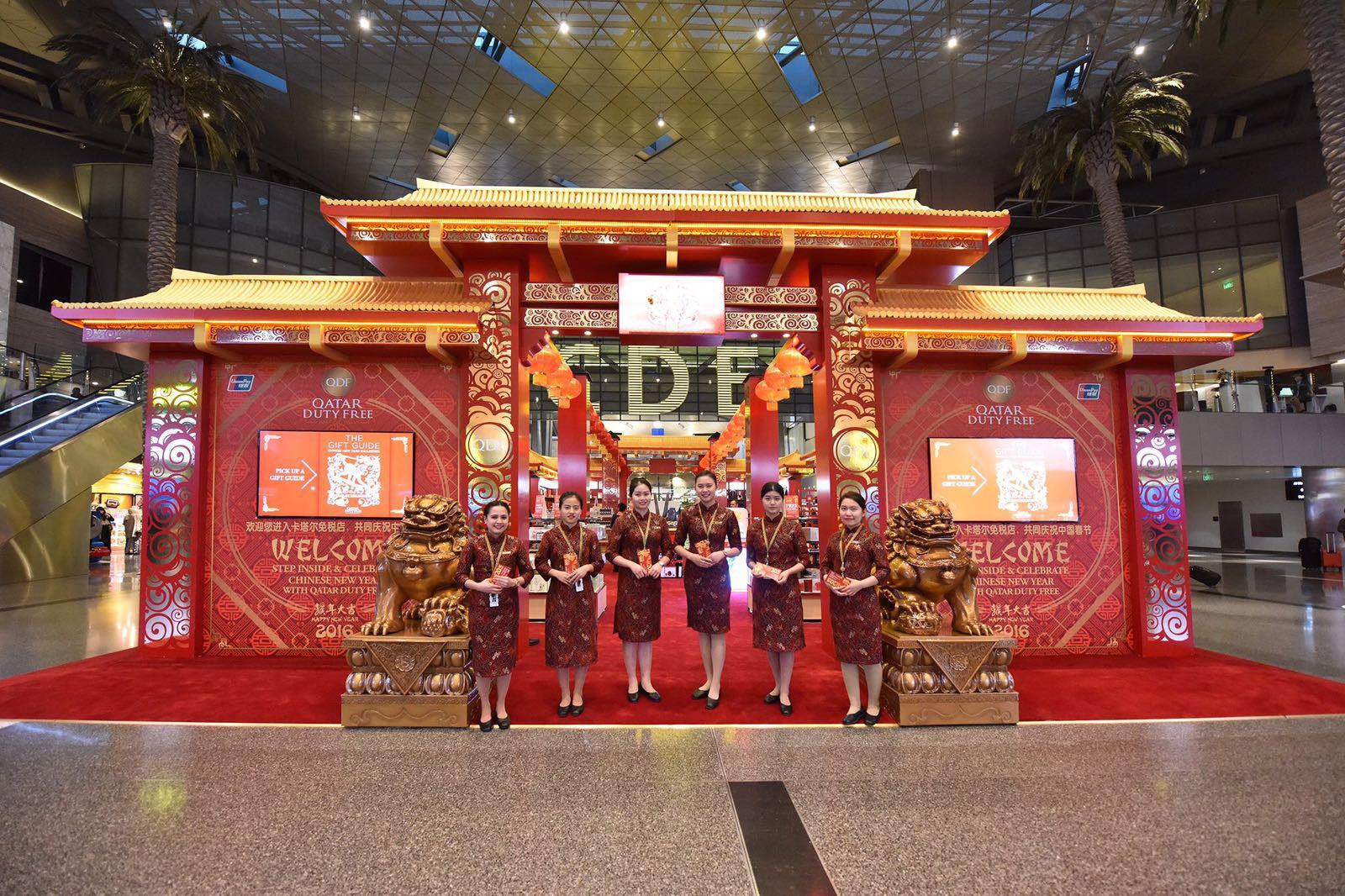 Qatar Duty Free Chinese New Year 2016 ME Visual