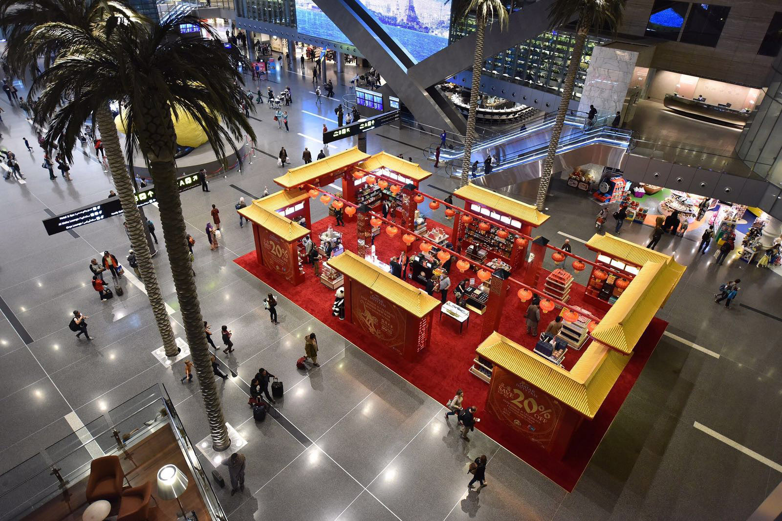 Qatar Duty Free Chinese New Year 2016 ME Visual