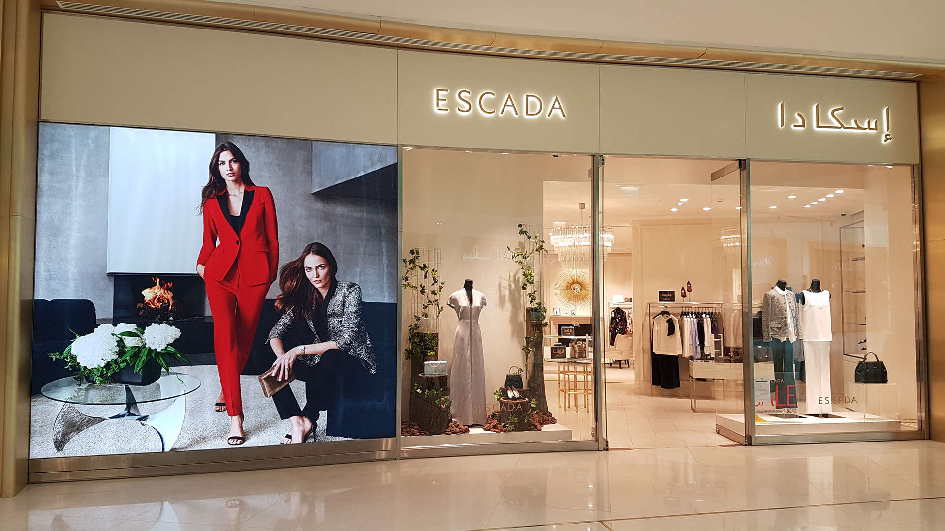 Escada Window FW17 Mall of Qatar