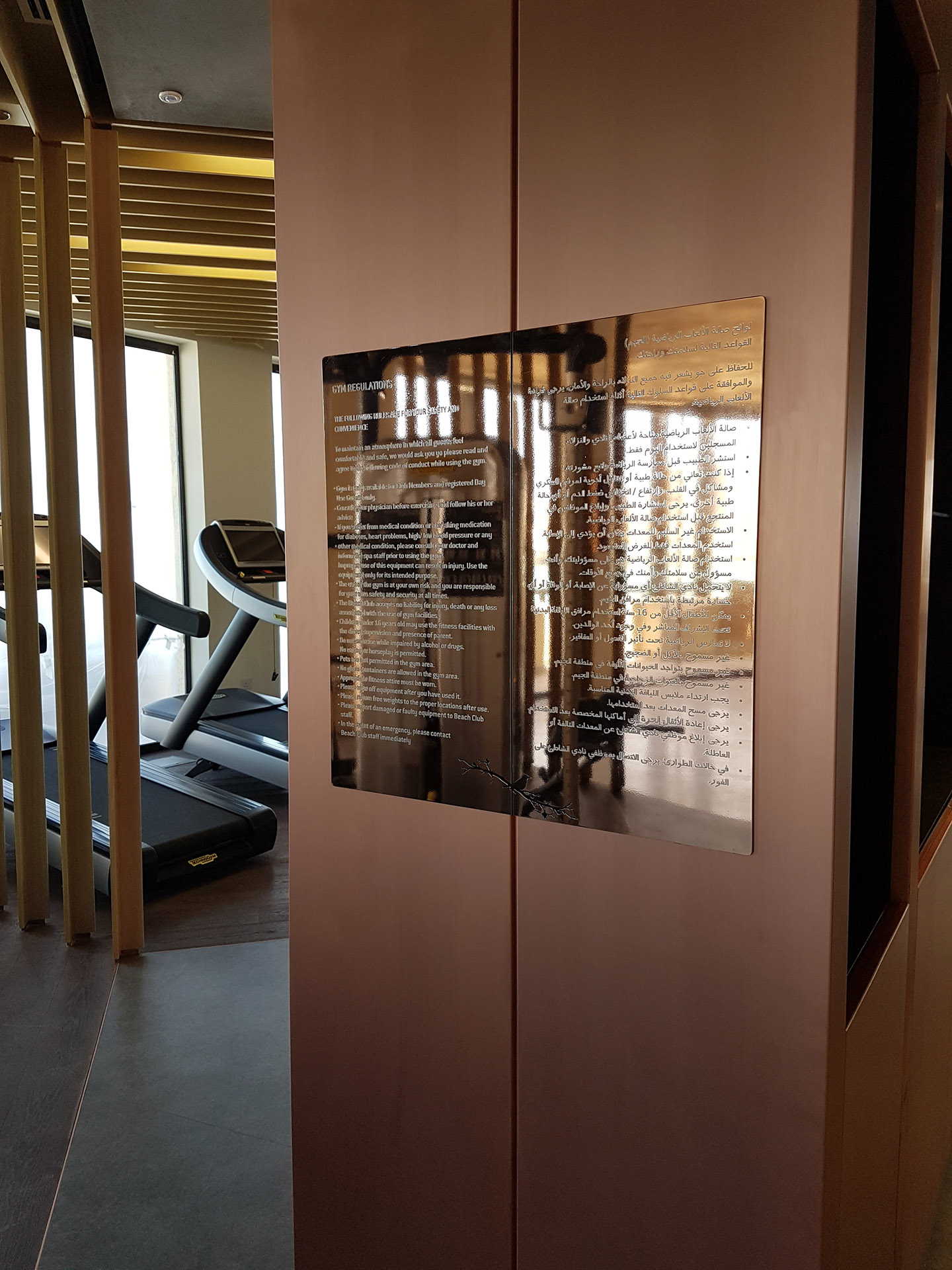 Internal Signs made from pure copper for Katara Beach Club - LivNordic Spa & Wellness fabricated and installed by ME Visual, Qatar