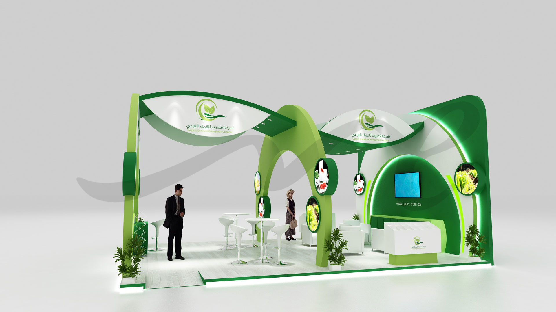 3D Design of QADCO Stand for Agriteq 2019 by ME Visual