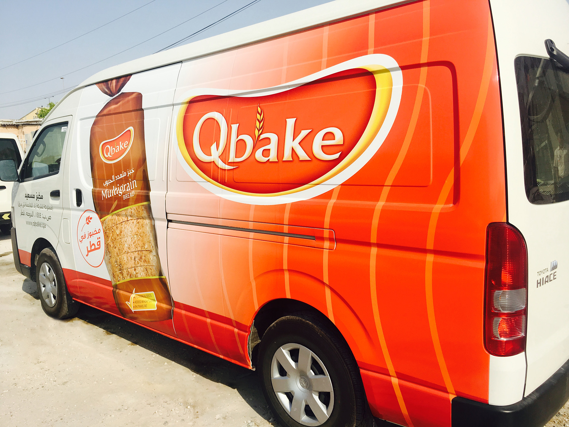 QBake Fleet wrapping by ME Visual