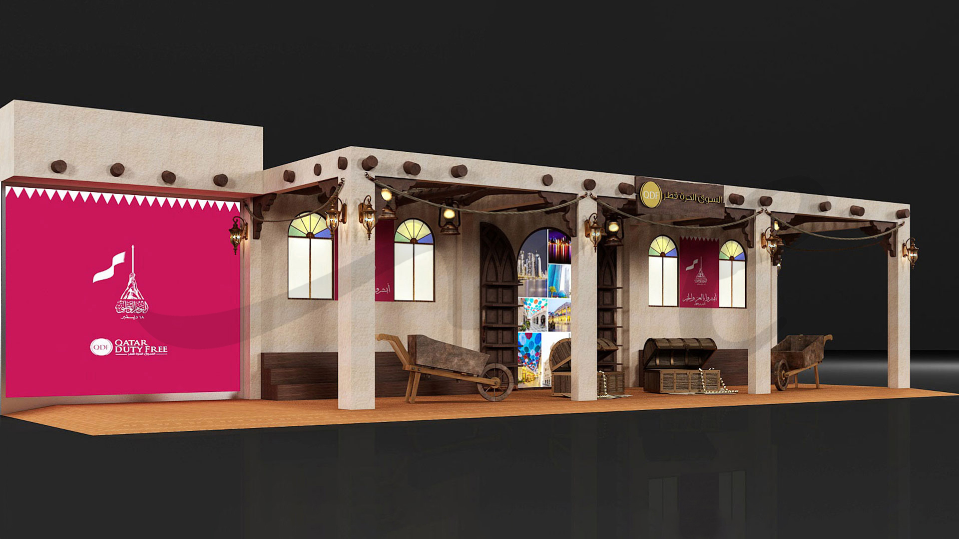 3D Concept and Design of Qatar National Day 2018 Souq Stand for Qatar Duty Free produced by ME Visual