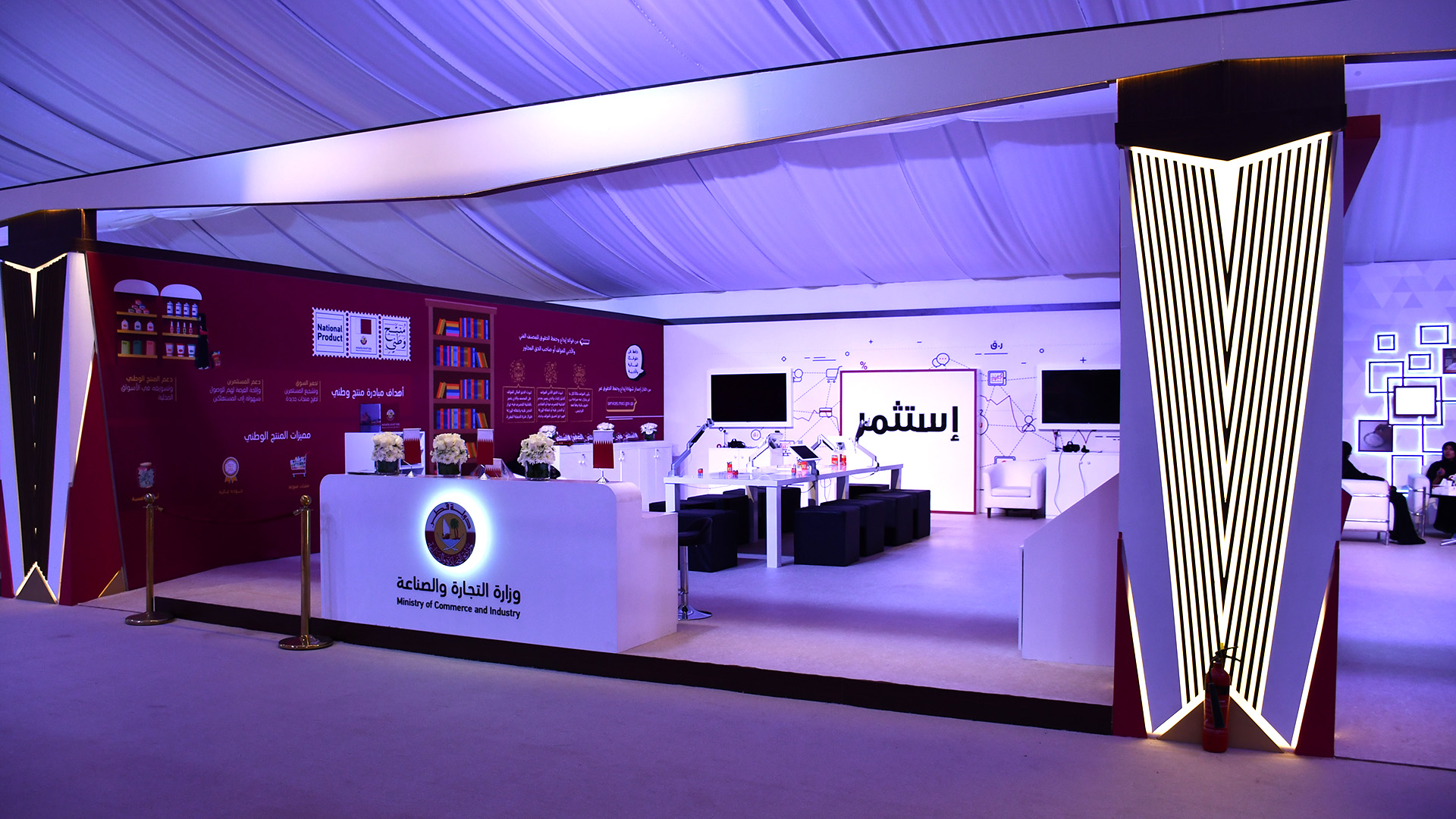 Exhibition Stand for Qatar's Ministry of Commerce and Industry at Darb Al Saai for National Day 2018 fabricated by ME Visual