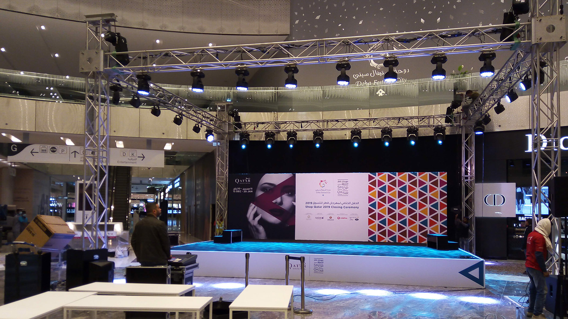 Shop Qatar 2019 Closing Ceremony at DOha Festival City by ME Visual
