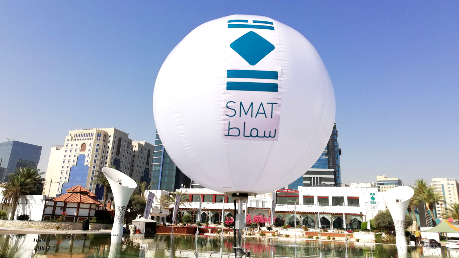 Printed Large Balloon for SMAT Restaurant produced by ME Visual, Qatar
