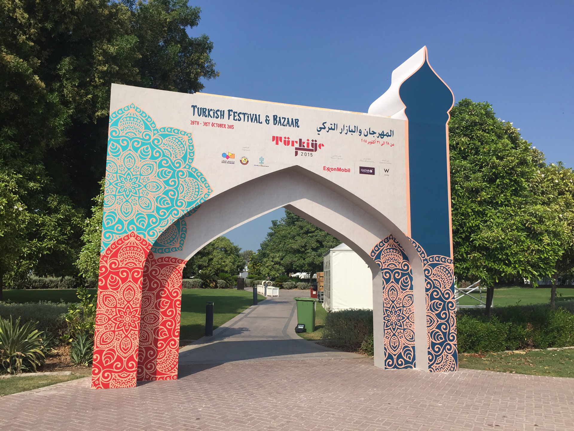 Turkey Festival Event Entrance Arch at MIA Park by ME Visual, Qatar