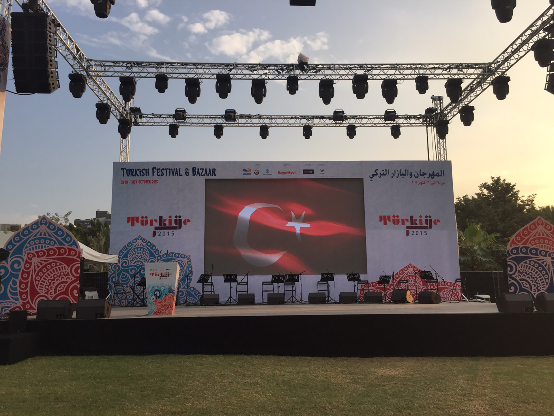Turkey Festival Event Stage with LED Screen at MIA Park by ME Visual, Qatar