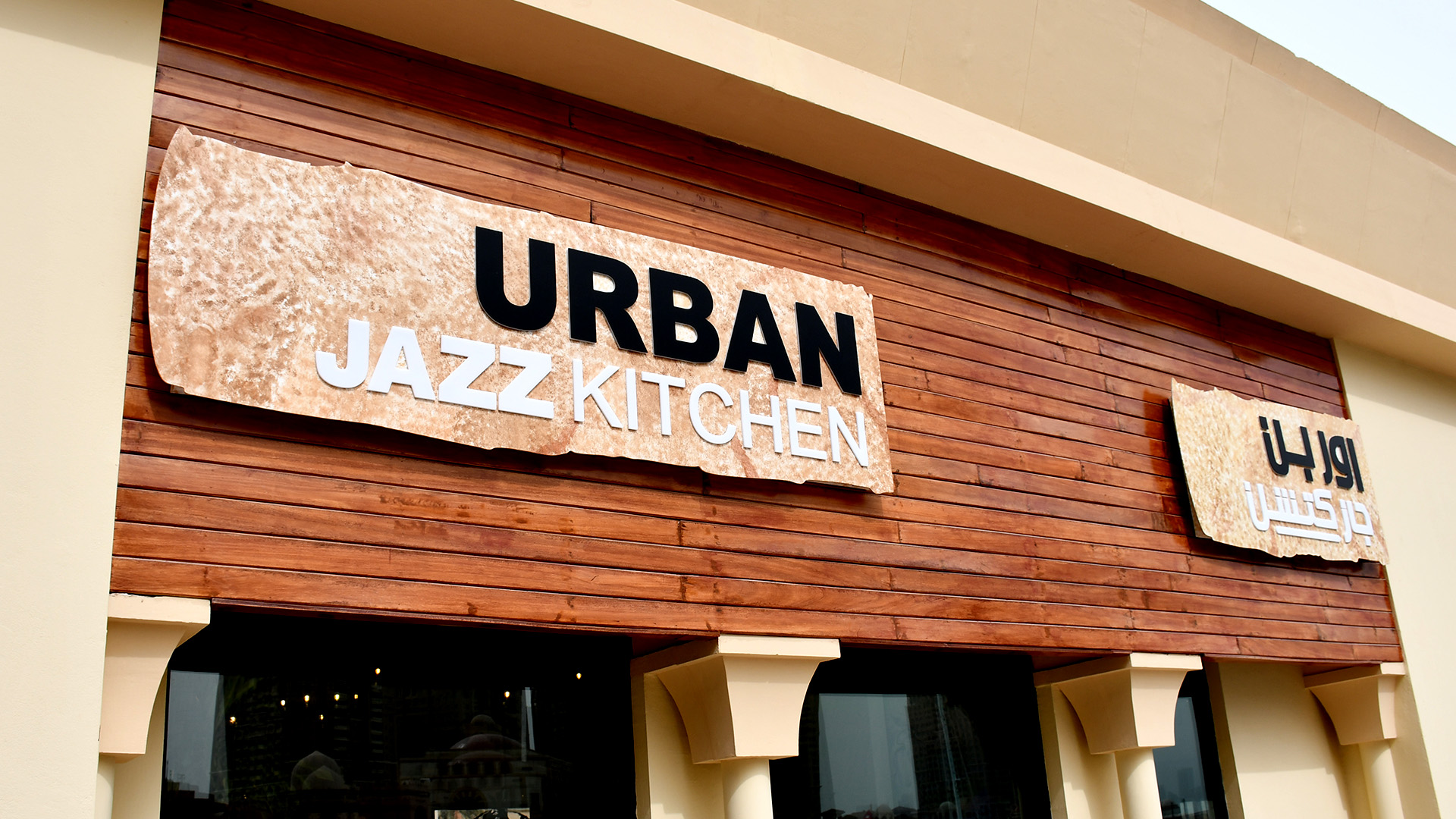 LED Lit Push Through shopfront signs for Urban Jazz Kitchen on The Pearl, fabricated and installed by ME Visual, Qatar